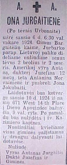 formation of image in lithuanian newspapers Explore pat galipeau's board lithuania on pinterest | see more ideas about lithuania, dads and fathers.